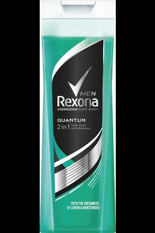 Rexona Suihkusaippua Quantum 250ml